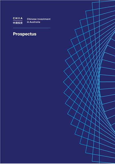 cover-prospectus2